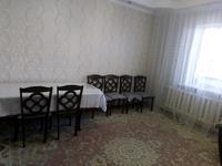 4-комнатная квартира, 95 м², 4/9 этаж