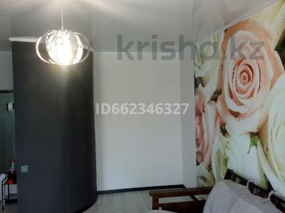 2-комнатная квартира, 45 м², улица Дреймана 14 за 4.5 млн 〒 в Риддере