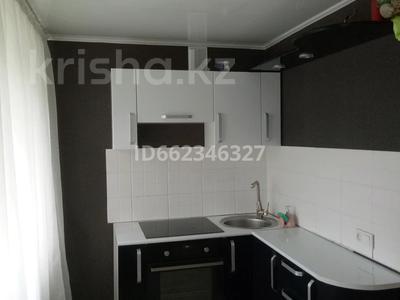 2-комнатная квартира, 45 м², улица Дреймана 14 за 4.5 млн 〒 в Риддере — фото 2