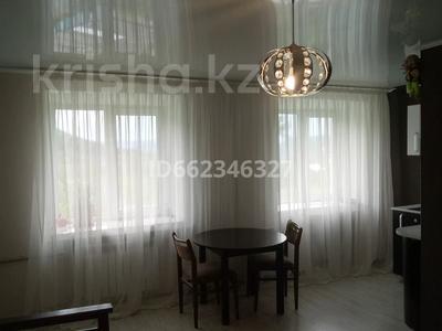 2-комнатная квартира, 45 м², улица Дреймана 14 за 4.5 млн 〒 в Риддере — фото 3
