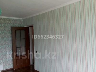 2-комнатная квартира, 45 м², улица Дреймана 14 за 4.5 млн 〒 в Риддере — фото 5