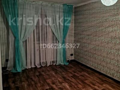 2-комнатная квартира, 45 м², улица Дреймана 14 за 4.5 млн 〒 в Риддере — фото 6