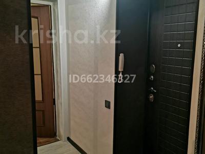 2-комнатная квартира, 45 м², улица Дреймана 14 за 4.5 млн 〒 в Риддере — фото 8