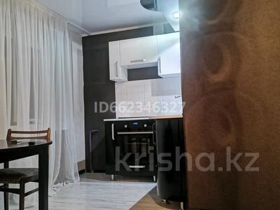 2-комнатная квартира, 45 м², улица Дреймана 14 за 4.5 млн 〒 в Риддере — фото 9