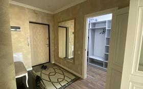 2-комнатная квартира, 75 м² помесячно, Амман 4 за 200 000 〒 в Нур-Султане (Астана), Алматы р-н
