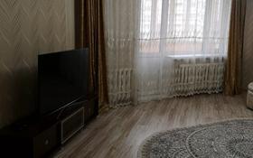 3-комнатная квартира, 90 м², 5/14 этаж помесячно, Мәңгілік Ел 19 за 170 000 〒 в Нур-Султане (Астана), Есиль р-н