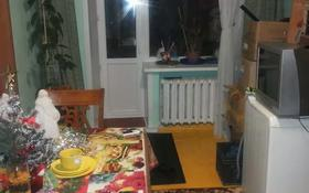 3-комнатная квартира, 60 м², 4/4 этаж, Бектурова 52 — Лермонтова за 14.5 млн 〒 в Павлодаре