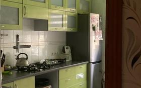 2-комнатная квартира, 46 м², 2/2 этаж, 10 лет Независимости 37 за 19 млн 〒 в Каскелене