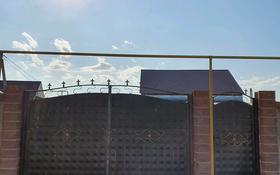 5-комнатный дом, 80 м², 6 сот., Таңбалы тас 2 за 30 млн 〒 в Уштереке