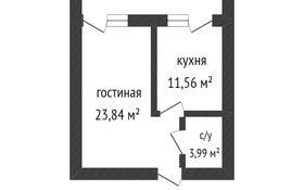 1-комнатная квартира, 48.88 м², 7/9 этаж, Зелёная улица 24 за ~ 13.7 млн 〒 в Костанае
