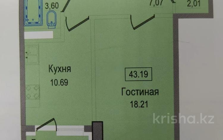 1-комнатная квартира, 43 м², 2/13 этаж, Макатаева 127/25 за 16.5 млн 〒 в Алматы, Алмалинский р-н