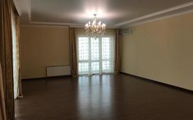 5-комнатная квартира, 255 м², 34/38 этаж, Желтоксан за 101 млн 〒 в Нур-Султане (Астана), Сарыарка р-н