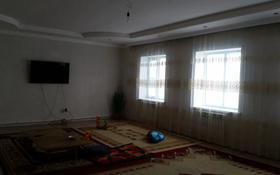 4-комнатный дом, 110 м², 6 сот., Пацаева 60 — Рыскулова за 20 млн 〒 в Актобе