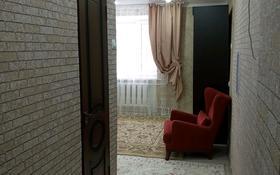1-комнатная квартира, 32 м², 2/4 этаж посуточно, Ул.Шевченко 777 — Назарбаев за 6 000 〒 в Талдыкоргане