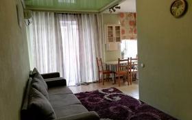 3-комнатная квартира, 75 м², 3/5 этаж посуточно, Независимости 3 за 12 000 〒 в Усть-Каменогорске