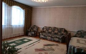 4-комнатный дом, 102 м², 10 сот., Маметова 12 — Макажанова за 15 млн 〒 в Ленинском