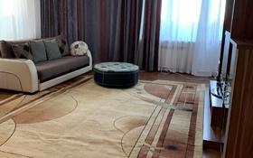 2-комнатная квартира, 98 м², 3/14 этаж помесячно, Кулманова 1в за 250 000 〒 в Атырау