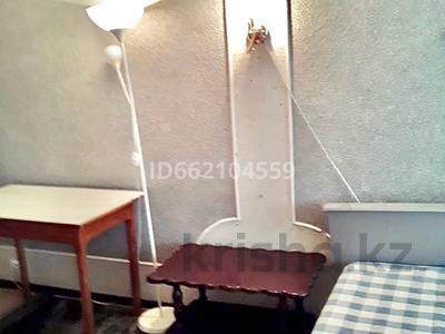 2-комнатная квартира, 60 м², 4/5 этаж помесячно, Касымханова 16 за 110 000 〒 в Костанае — фото 5