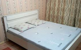 1-комнатная квартира, 41 м², 1/5 этаж посуточно, А.Кердери 125 за 5 000 〒 в Уральске