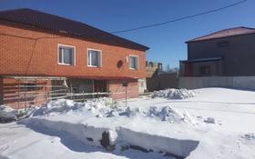 6-комнатный дом, 257 м², 10 сот., Лесозавод за 37 млн 〒 в Павлодаре