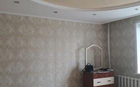 4-комнатная квартира, 82 м², 3/9 этаж, Утепбаева 44 за 18.5 млн 〒 в Семее