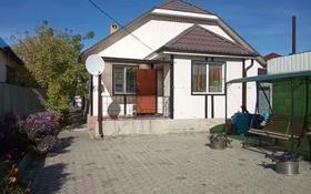 4-комнатный дом, 125 м², 8 сот., Островского 97/2 — Момышұлы за 27.5 млн 〒 в Кокшетау