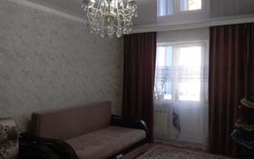 2-комнатная квартира, 43.5 м², 2/4 этаж, мкр Жилгородок, Абубакира Кердели 6 — Есет батыра за 7.5 млн 〒 в Актобе, мкр Жилгородок