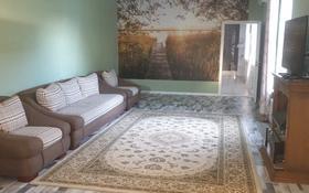 2-комнатный дом посуточно, 160 м², 1-й мкр, Майская — Приморский за 25 000 〒 в Актау, 1-й мкр