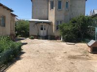 5-комнатный дом, 202 м², 10 сот., Кушербаева 158 за 38 млн 〒 в