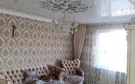 4-комнатная квартира, 120 м², 3/3 этаж, Нурсат — Назарбеков за 45 млн 〒 в Шымкенте, Каратауский р-н