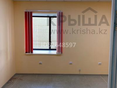 Офис площадью 108 м², Крылова 50 — Кривогуза за 2 600 〒 в Караганде, Казыбек би р-н — фото 4