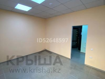 Офис площадью 108 м², Крылова 50 — Кривогуза за 2 600 〒 в Караганде, Казыбек би р-н — фото 6