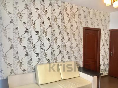 2-комнатная квартира, 60 м², 13/16 этаж, Навои 208 за 31 млн 〒 в Алматы, Бостандыкский р-н — фото 17