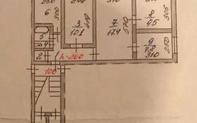 4-комнатная квартира, 60.7 м², 1/5 этаж, В. Хара 5а за 8 млн 〒 в Шахтинске