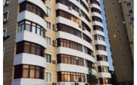 5-комнатная квартира, 190 м², 3/9 этаж, Смагулова 56б — Урал за 93.5 млн 〒 в Атырау