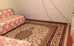 4-комнатный дом, 65 м², мкр Казыгурт 71 — Нурлы за 10.5 млн 〒 в Шымкенте, Абайский р-н