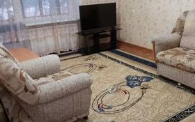 2-комнатная квартира, 47 м², 1/5 этаж посуточно, Аль-Фараби 43а — Абая за 8 000 〒 в Костанае