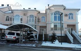 5-комнатный дом помесячно, 250 м², 5 сот., Достык 341 за 860 000 〒 в Алматы, Медеуский р-н