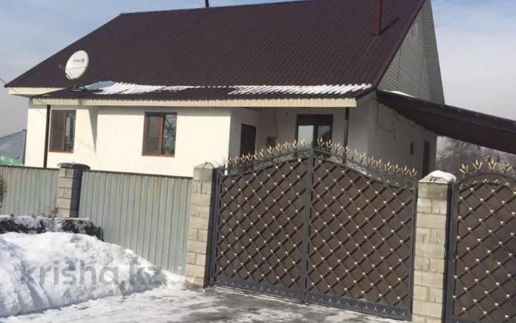 4-комнатный дом, 118 м², 6 сот., Пушкина 6А за 35 млн 〒 в