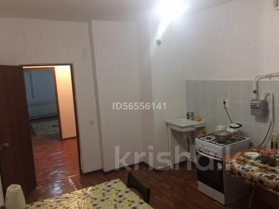 3-комнатная квартира, 70 м², 1/6 этаж, мкр Нурсая 72 — Султан бейбарыс за 18 млн 〒 в Атырау, мкр Нурсая