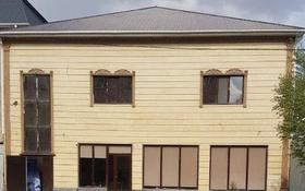 Офис площадью 30 м², Скаткова 107 Б за 50 000 〒 в