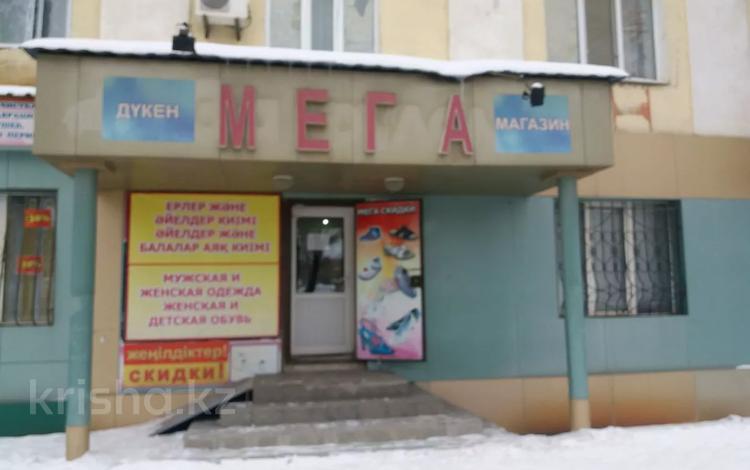 Магазин площадью 90 м², улица Агыбай Батыра 18 — Ленина за 20 млн 〒 в Балхаше
