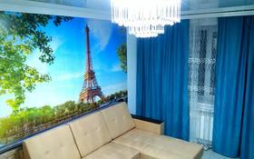 2-комнатная квартира, 42 м² посуточно, Шевченко 121 — Тауелсыздык за 8 500 〒 в Талдыкоргане