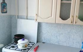 1-комнатная квартира, 32 м², 2/5 этаж, Интернациональная 22 за 10.7 млн 〒 в Петропавловске