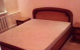 2-комнатная квартира, 52 м², 9/9 этаж помесячно, проспект Мира 110 — Чернышевского за 40 000 〒 в Темиртау