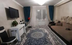 2-комнатная квартира, 56 м², 5/5 этаж, Жангозина 15 за 13 млн 〒 в Каскелене
