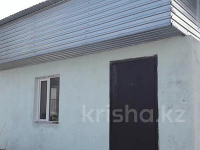 4-комнатный дом, 150 м², 13.2 сот., Каргалы — Карибаева за 15.5 млн 〒 в Каргалы (п. Фабричный) — фото 8