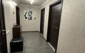 3-комнатная квартира, 85.1 м², 6/6 этаж, Момышулы 54/1 за 23 млн 〒 в Темиртау