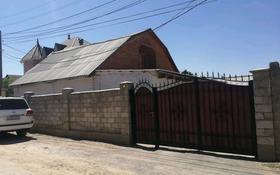 4-комнатный дом, 120 м², 6 сот., улица Попова 49 — Айтике би за 28 млн 〒 в Таразе