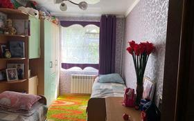 4-комнатный дом, 77 м², Енбекшинский р-н, 18-й микрорайон за 22 млн 〒 в Шымкенте, Енбекшинский р-н